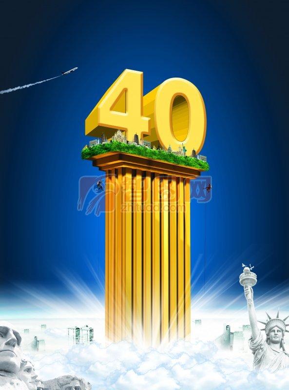 藍色背景海報設計素材——40雕塑