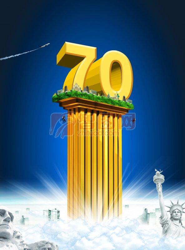 蓝色背景海报设计素材——70雕塑