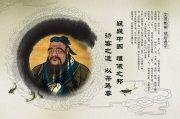 巍巍中國 禮儀之邦 待客之道 以茶為尊