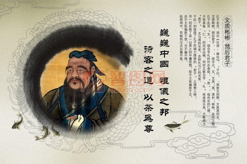 巍巍中国 礼仪之邦 待客之道 以茶为尊