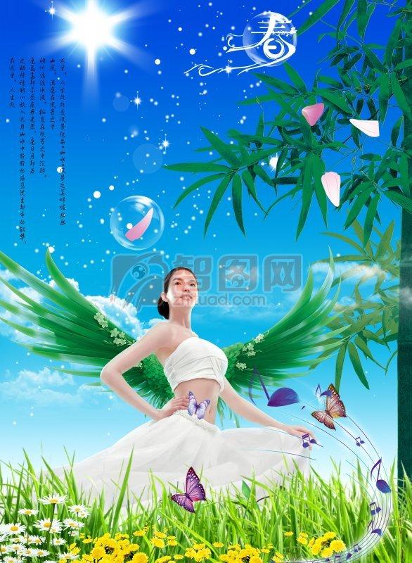 蓝色夜空背景海报设计素材