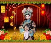 中國京劇 ——蕭太后