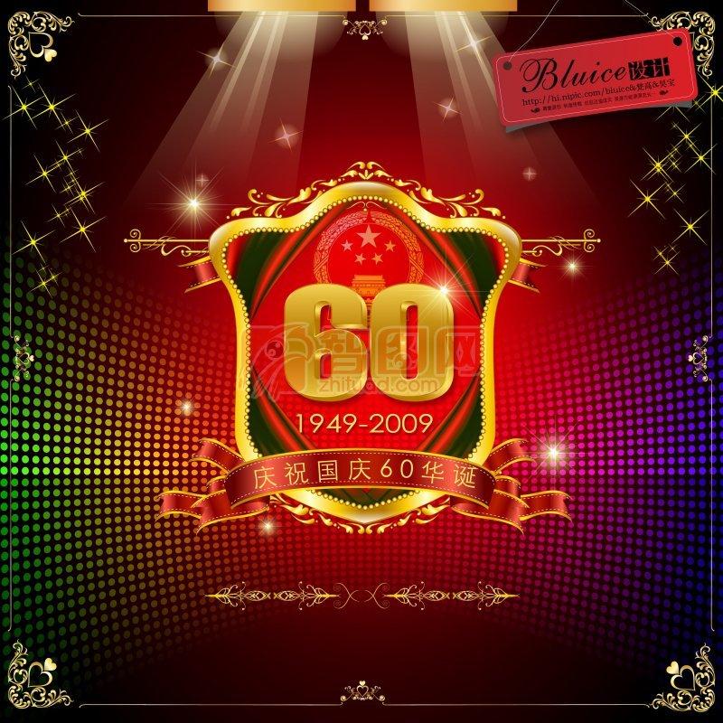 国庆 (59)