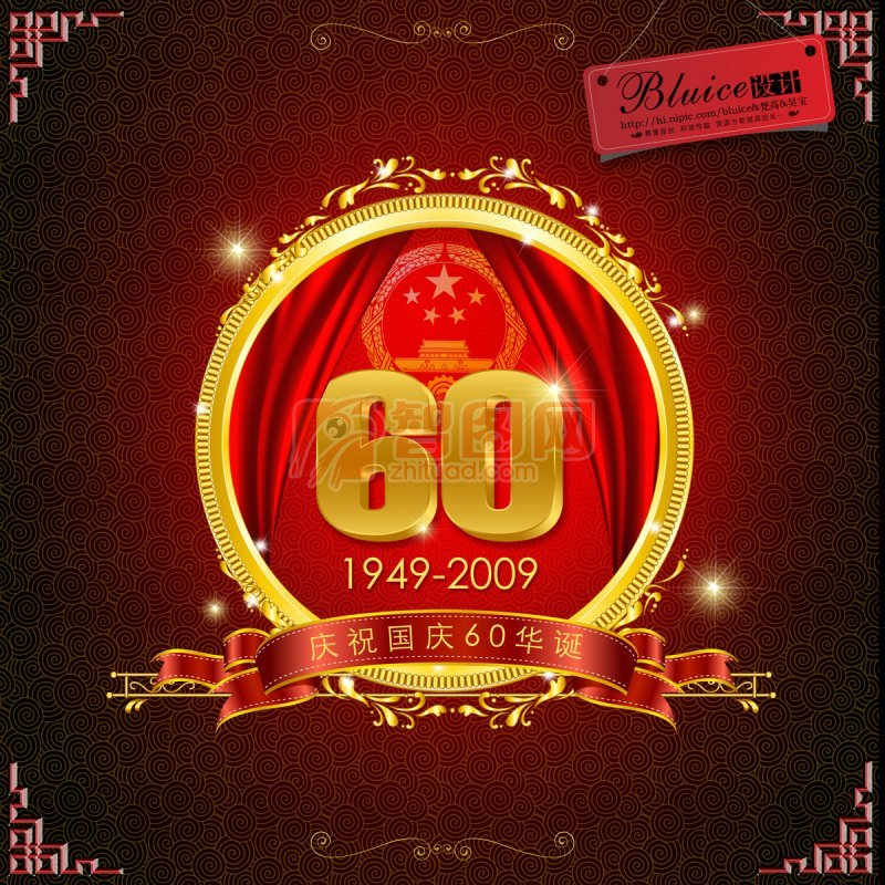 国庆 (58)