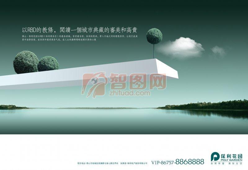 【psd】灰色背景海报设计素材