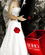 SOHO企业文化宣传海报设计