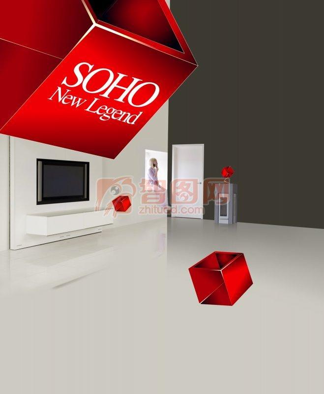 SOHO企業文化宣傳廣告設計