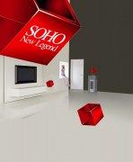 SOHO企业文化宣传广告设计
