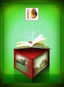 帝王别墅绿色背景海报设计素材