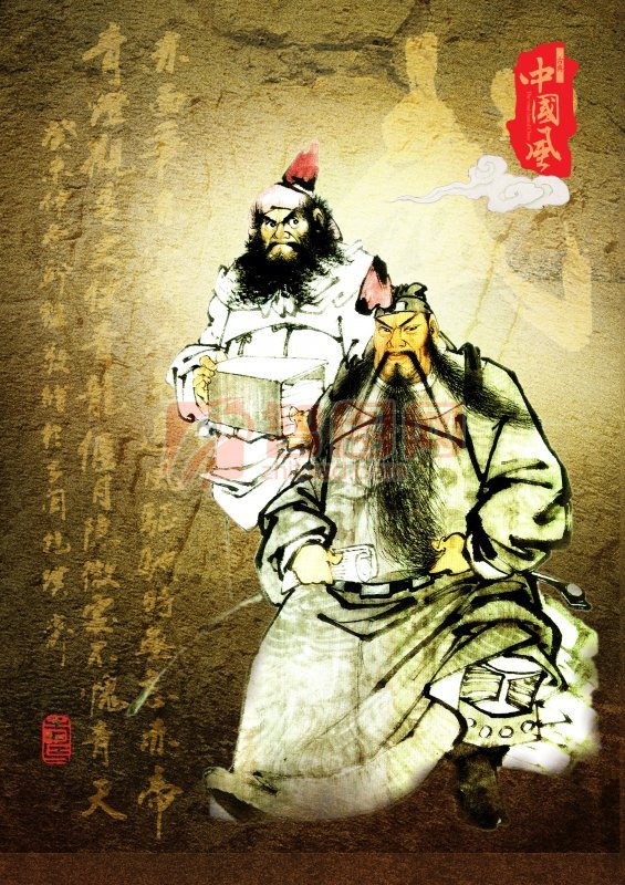 中国风海报宣传