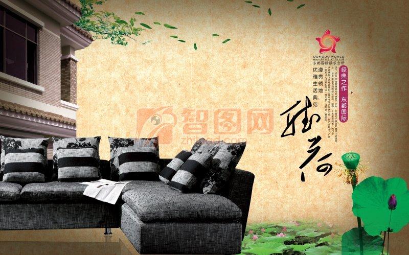 东都国际房地产海报宣传设计
