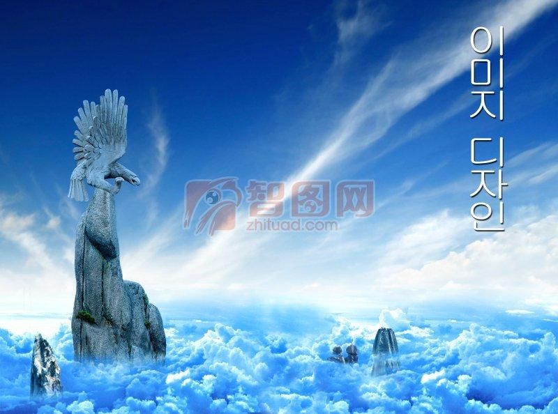 藍色背景企業文化設計素材