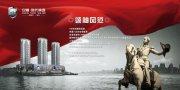 安厦时代广场宣传海报