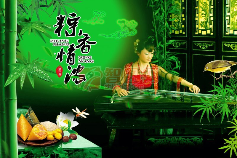 粽香情深 傳統禮盒