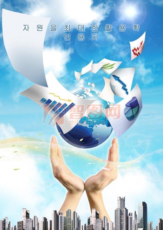 蓝色背景海报设计素材