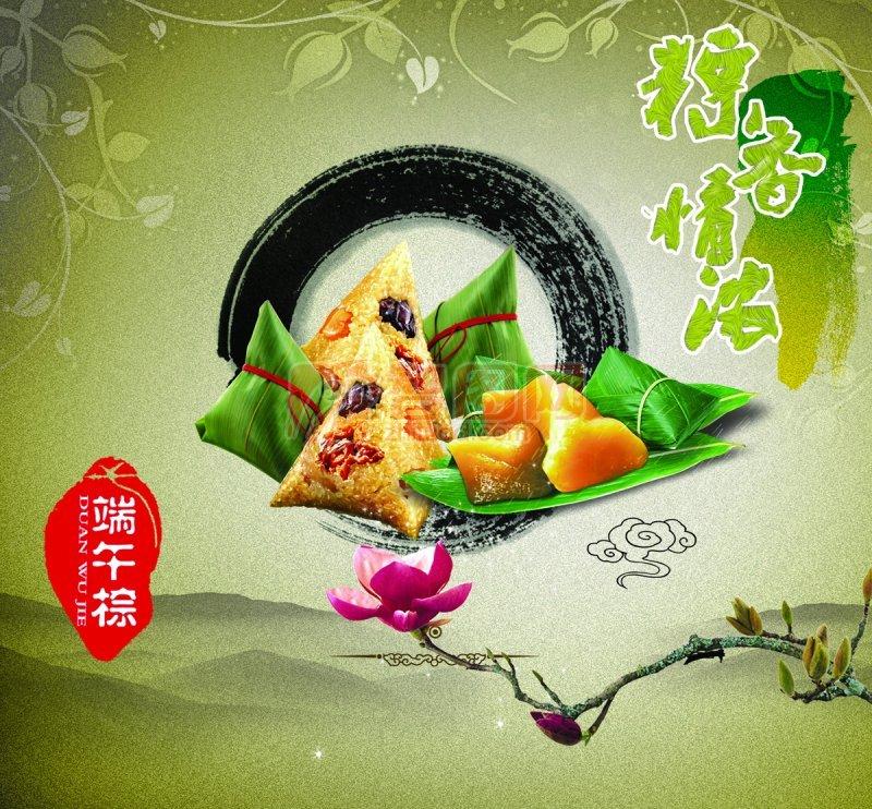 端午粽 (14)