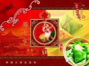 端午節 中國情