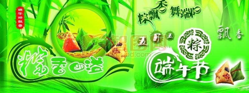 端午節 粽飄香(28)