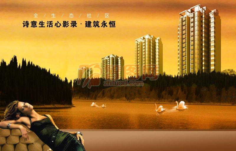 【psd】房地产建筑海报宣传设计
