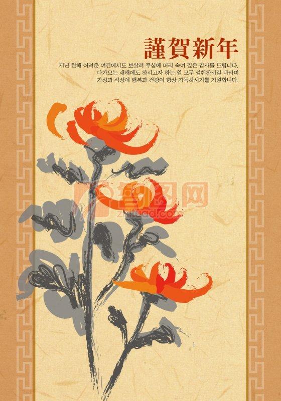 韩国节日 (157)