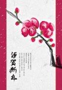 韓國節日 (158)