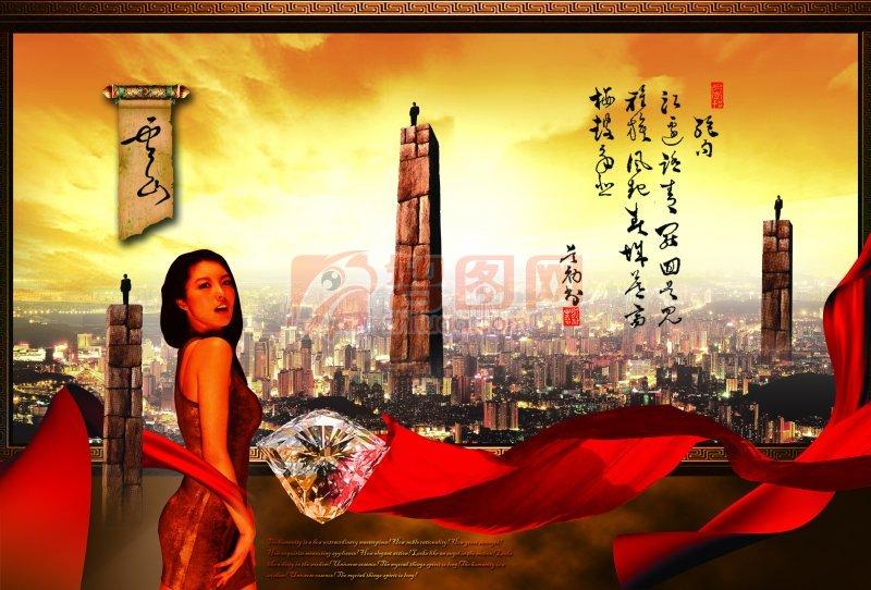 关键词: 海报设计素材 海报模块 美女 红衣美女 石碑 钻石 红色缎带