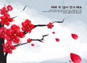 韩国节日 (161)