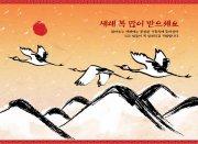 韩国节日 (162)
