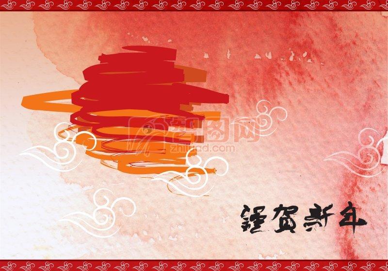 春节  关键词: 新年贺卡 恭贺新年 飘荡的云彩 淡红色背景 红色线条