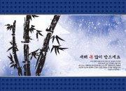 韩国节日 (164)