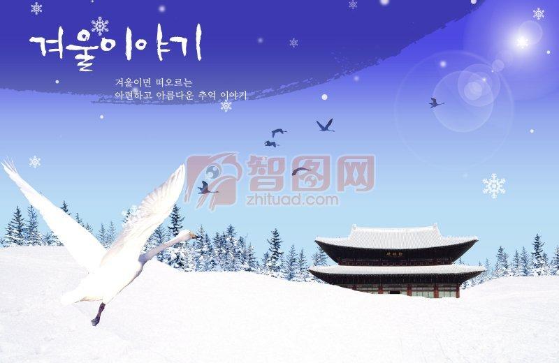 韓國節日 (174)