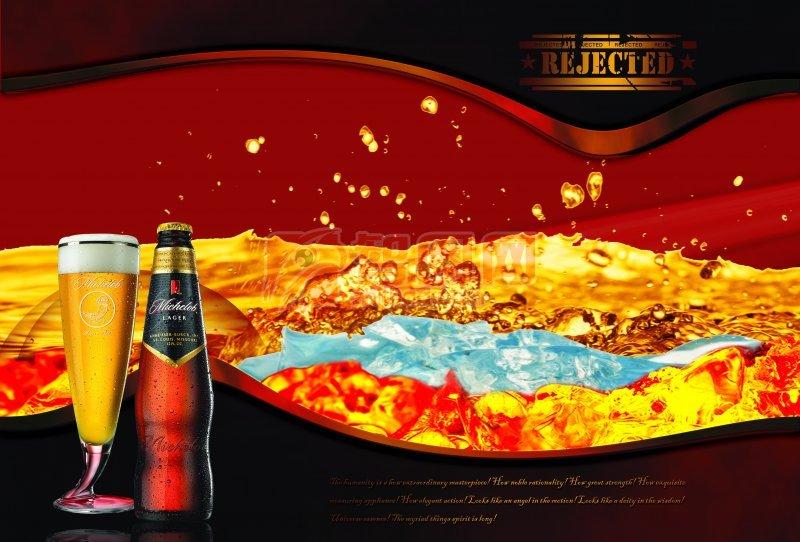 啤酒廣告海報