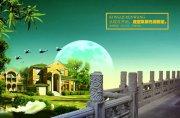 房地产建筑海报