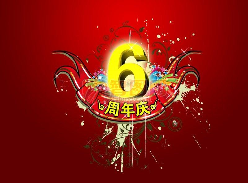 6周年庆 (66)