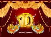 輝煌10周年慶典 (70)
