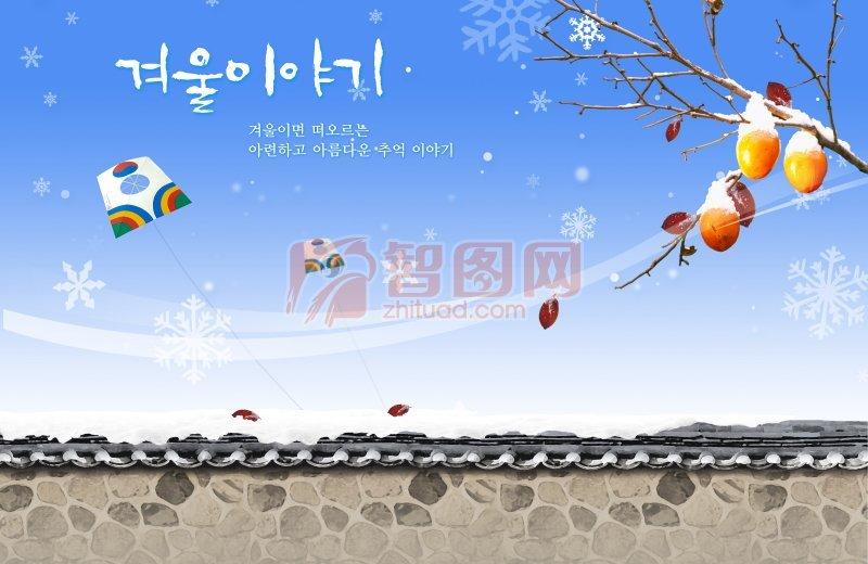 韩国节日 (191)