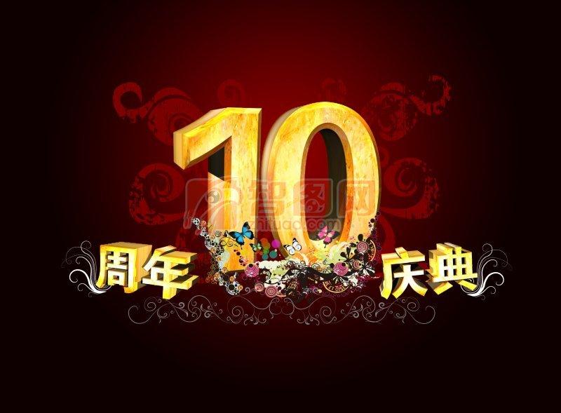 周年慶 (94)