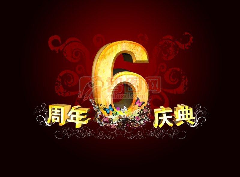 周年庆 (95)