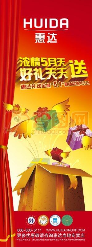 周年慶 (11