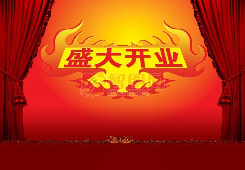 周年庆 (126)