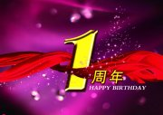 周年庆 (127)