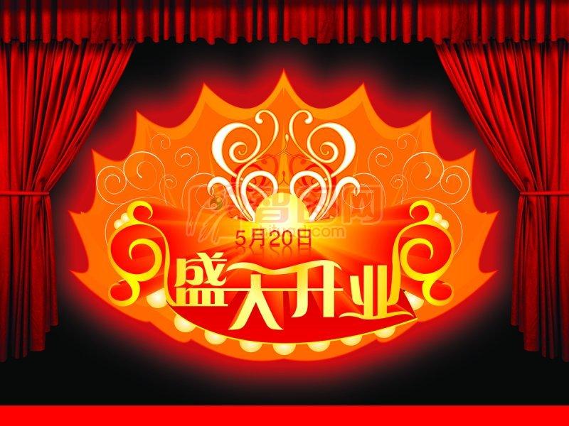 周年庆 (128)