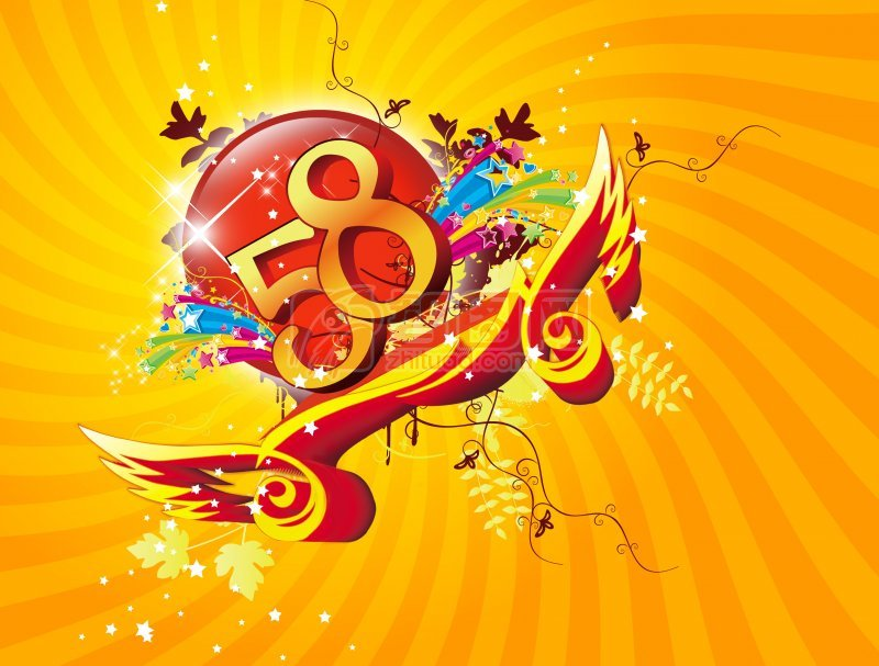 周年庆 (134)
