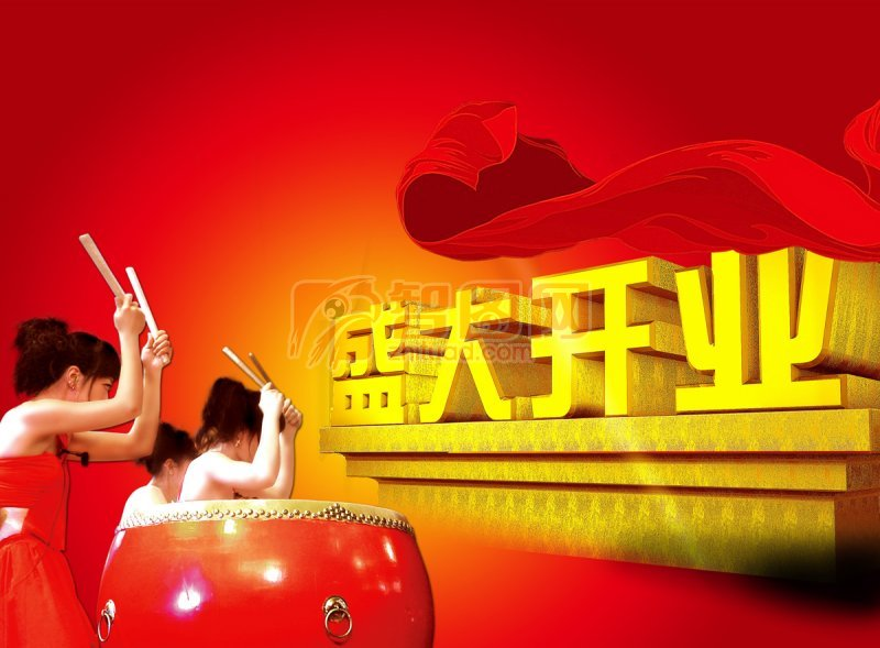 周年庆 (139)