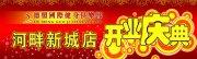 周年庆 (154)