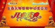 周年慶 (158)