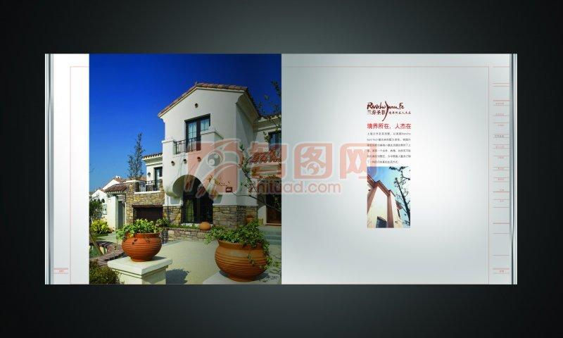 別墅畫冊宣傳版式設計