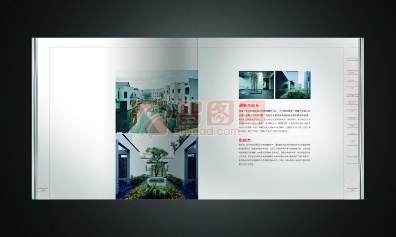 房地产画册版式