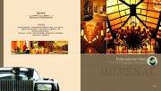 酒店画册版式设计模板