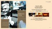 酒店式公寓畫冊設計